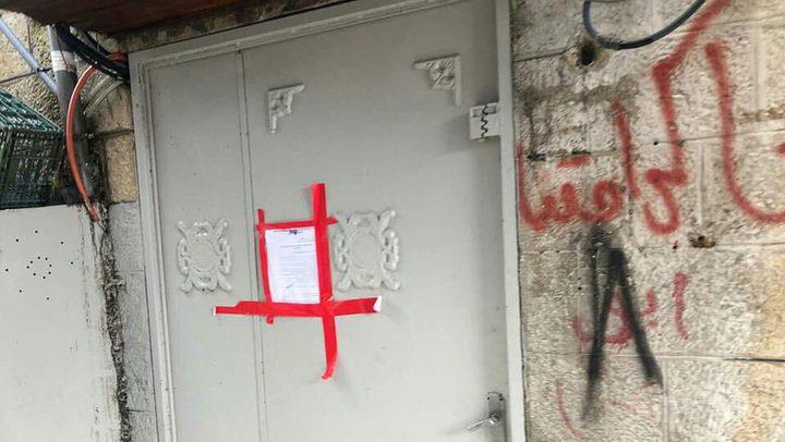 الاحتلال يغلق مطعما وسط القدس لـ 10 ايام