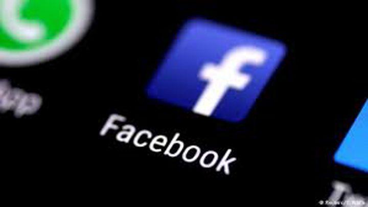 فيس بوك متهم بمحاولة التأثير على انتخابات البرلمان الأوروبي