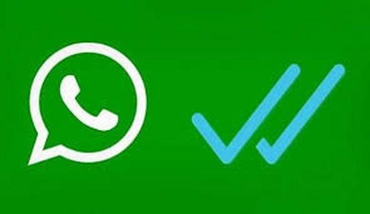 خدعة جديدة تساعدك على قراءة رسائل واتس آب دون معرفة المرسل