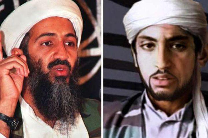 واشنطن: مليون دولار مكافأة للقبض على حمزة بن لادن