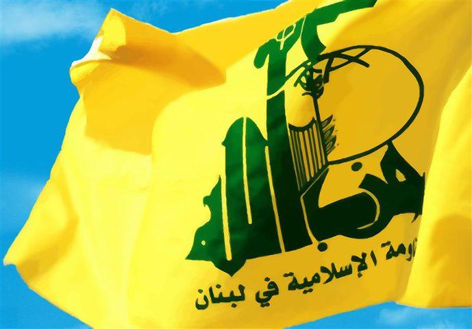 البحرين تدعو الاتحاد الأوروبي لوضع حزب الله على لائحة الإرهاب