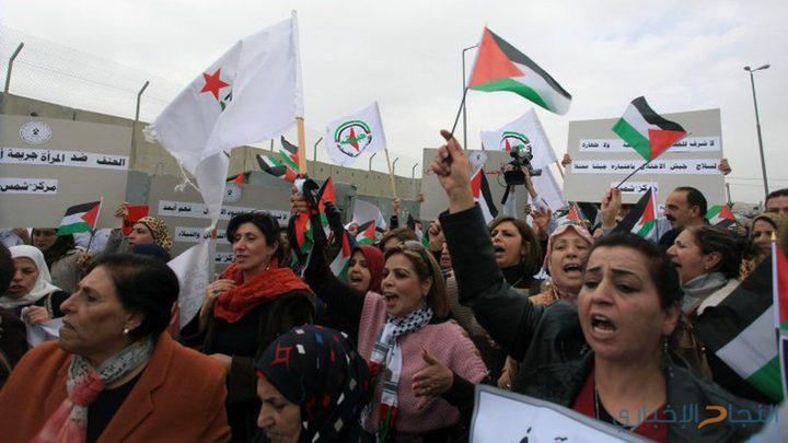 قوى رام الله تدعو للمشاركة في فعالية يوم المرأة بالخان الأحمر