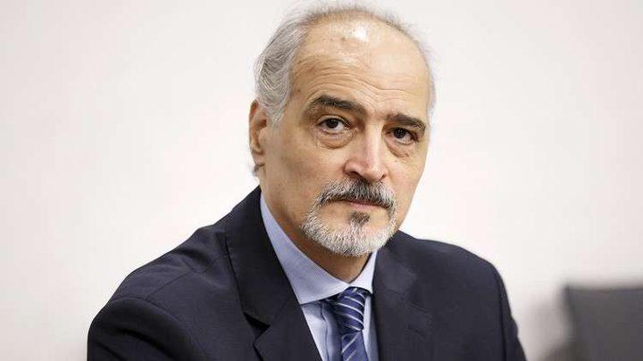 الجعفري: موسكو لم تبحث معنا مسألة المجموعة الدولية بشأن سوريا