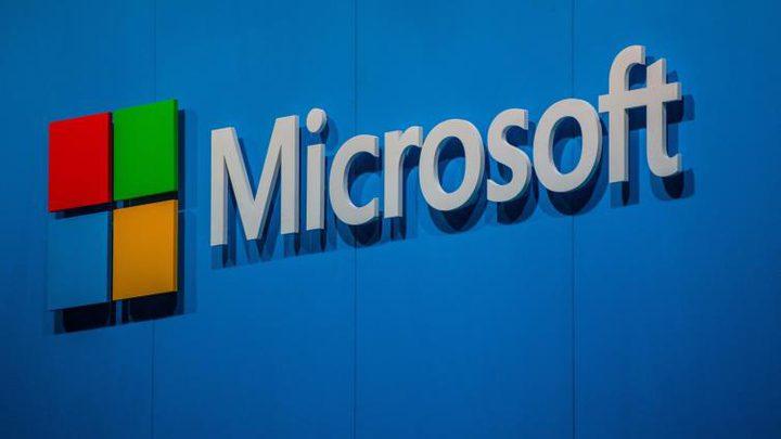 مايكروسوفت تكشف عن خدمة x cloud للدخول في قطاع ألعاب الفيديو