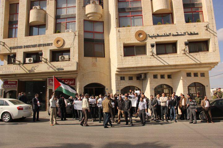 إعلان نتائج مؤشر سلطة النقد الفلسطينية الموسّع للشهر الماضي