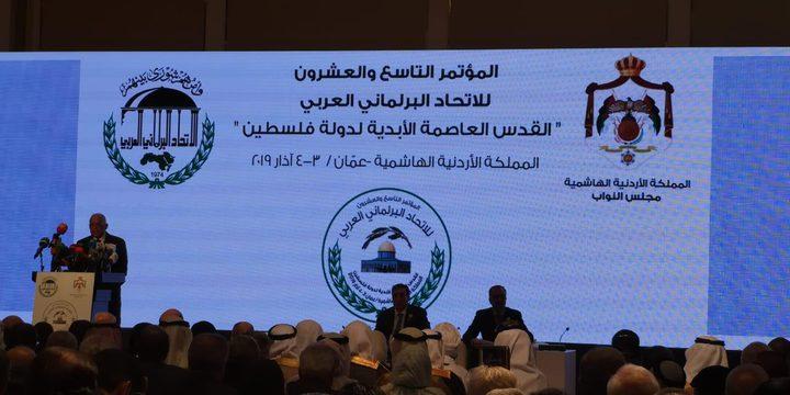 انطلاق أعمال الاتحاد البرلماني العربي في عمان