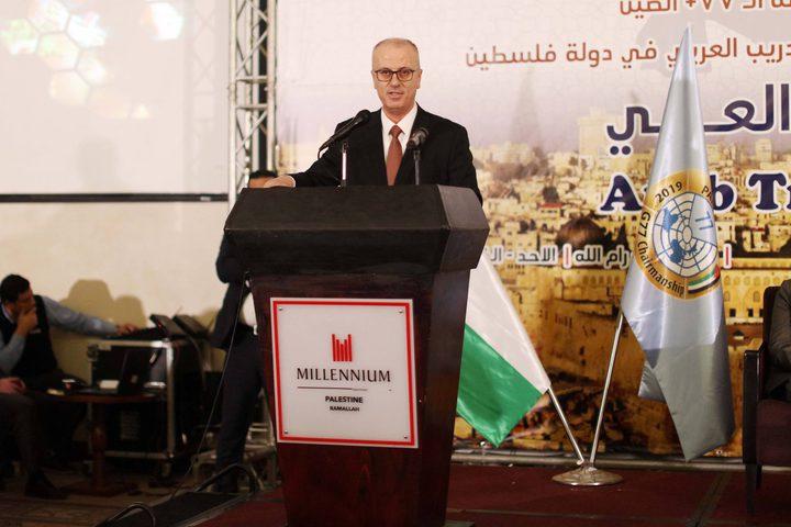 الحمد الله في حفل إطلاق البرنامج التدريبي العربي