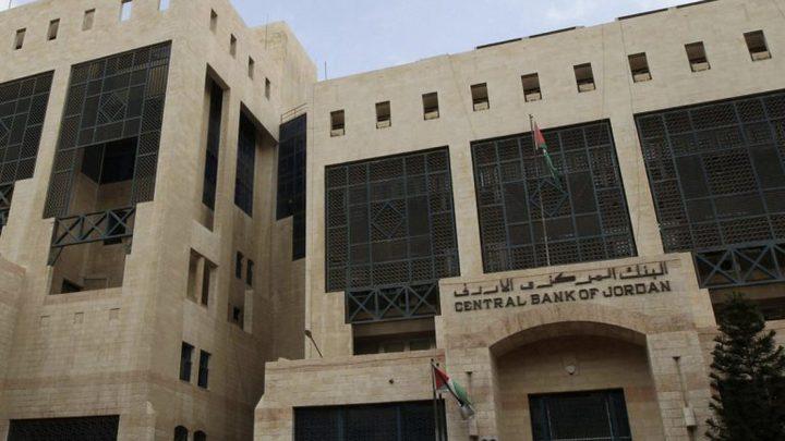السعودية تودع 334 مليون$في البنك المركزي الأردني