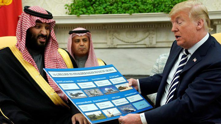 نيويورك تايمز: ترمب يخطط لبيع السعودية مفاعلاً نوويًا