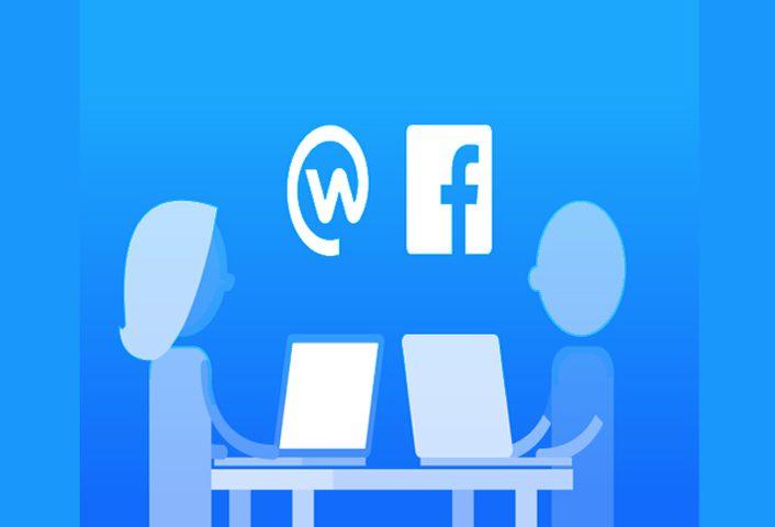 """خدمة """"Workplace"""" من فيس بوك تصل إلى 2 مليون مشترك"""