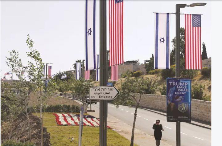 أمريكا تتوّج موقفها الداعم للاحتلال ضغطًا على الفلسطينيين