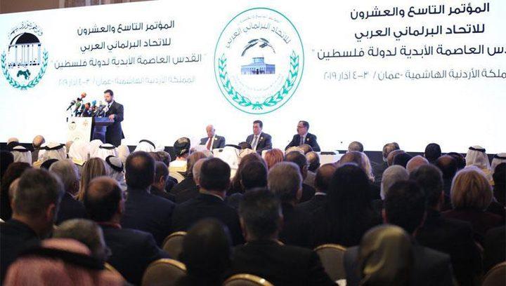 """""""البرلماني العربي""""يعتمد قرارات تؤكد مركزية فلسطين للعرب والمسلمين"""
