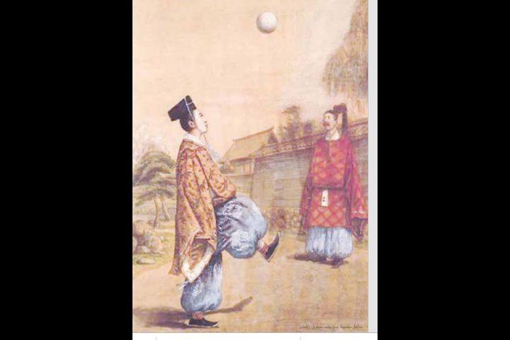 الكيماري: كرة قدم لعبها اليابانيون منذ أكثر من 2000 سنة
