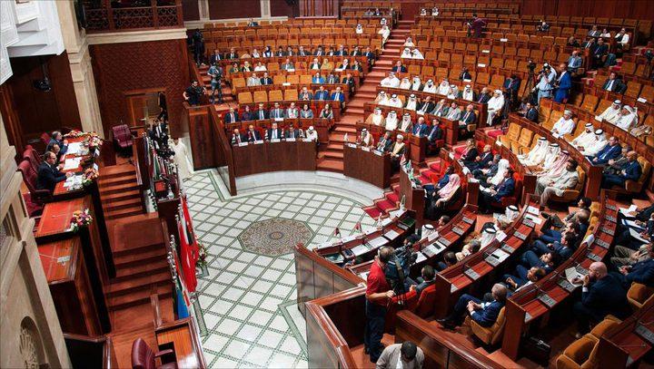 البرلمانيون العرب يجمعون على وقف كافة أشكال التقارب والتطبيع