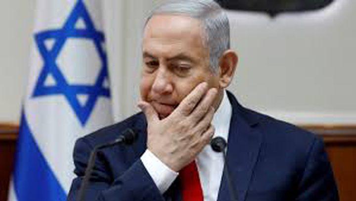 "نتنياهو يصافح ساعر ويهاجم ""كاحول لافان"""