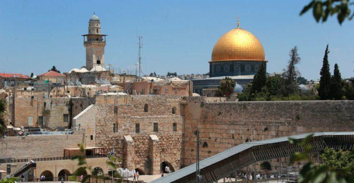 الاتحاد الأوروبي يؤكد التزامه بعدم نقل أي من مقراته إلى القدس