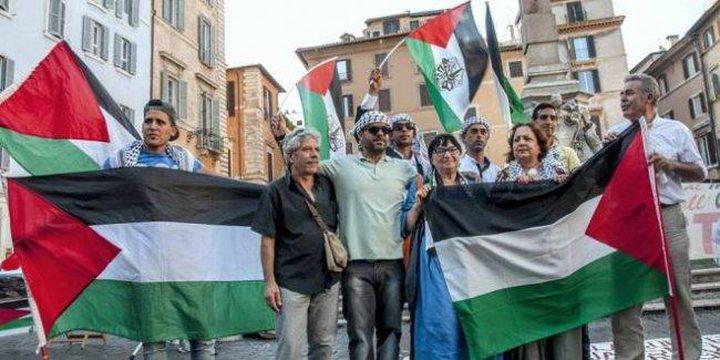 """اختتام فعاليات تضامنية مع الخليل ضمن حملة """"افتحوا شارع الشهداء"""""""