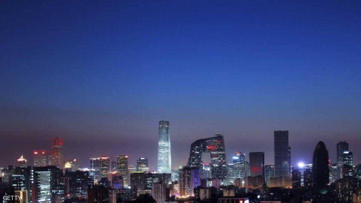 الصين تخفض معدل النمو المستهدف.. وتقلص الضرائب والرسوم