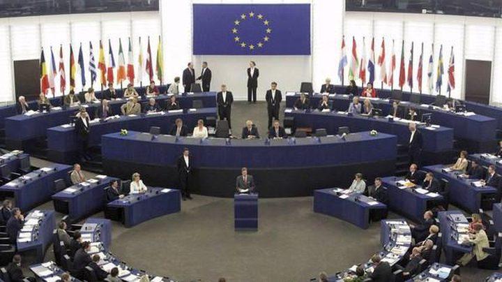 فلسطين ترحب بتمسك الاتحاد الأوروبي اعتبار القدس الشرقية أرض محتلة