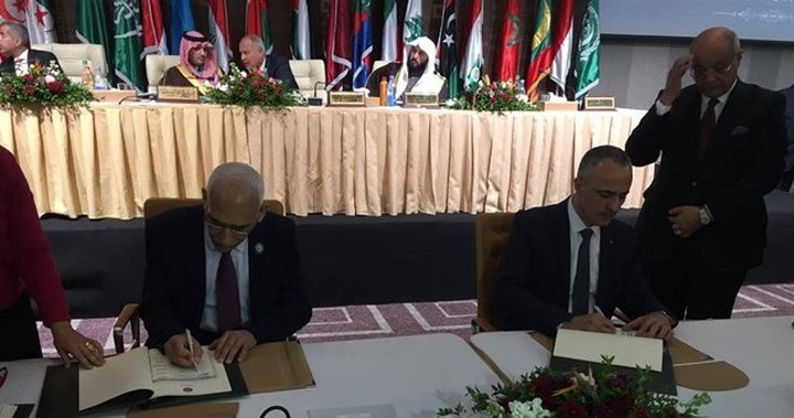 فلسطين توقع عدداُ من الاتفاقيات والبروتوكولات