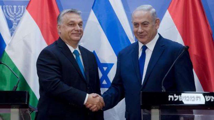 المجر تستعد لافتتاح مكتب تمثيل دبلوماسي بالقدس