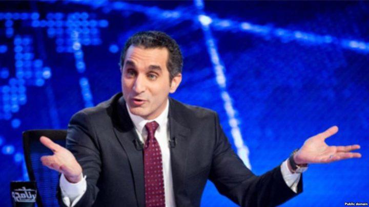 الساخر المصري باسم يوسف يعود للشاشة بعد غياب 5 سنوات