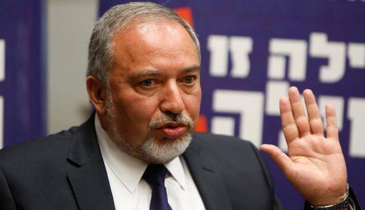 """ليبرمان: حزب """"اسرائيل بيتنا"""" سيطالب بحقيبة وزارة الداخلية"""