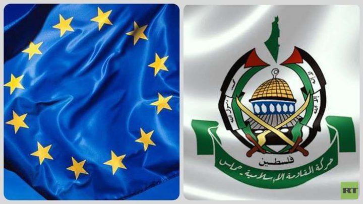 محكمة أوروبية تؤيد قرارا بتجميد أموال لحركة حماس