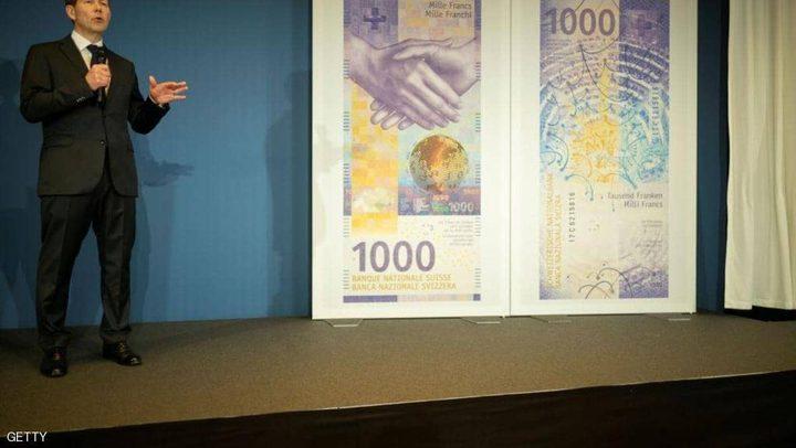 """""""أفضل عملة"""" نقدية للادخار والسفر ليست الدولار الأميركي"""