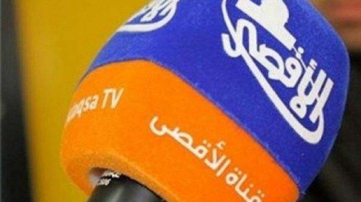 النقابة: اعتبار قناة الأقصى منظمة إرهابية تصريح باستهداف الصحفيين