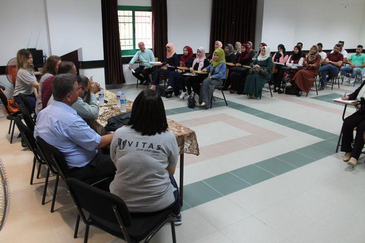 ورشة عمل تعريفية بالمؤسسة الفلسطينية للإقراض الزراعي في قلقيلية
