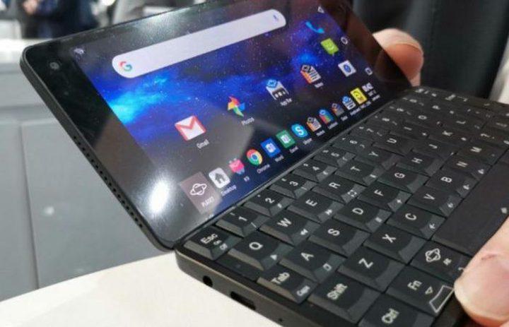شركة بريطانية تطلق جهاز جديد يجمع بين اللابتوب و الهاتف