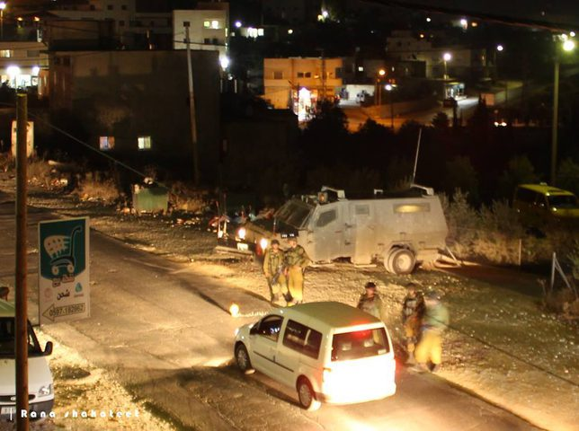 الاحتلال يغلق مدخل عابود شمال غرب رام الله