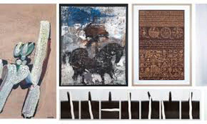 """افتتاح النسخة الثالثة من معرض """"من أجل متحف في فلسطين"""" في باريس"""