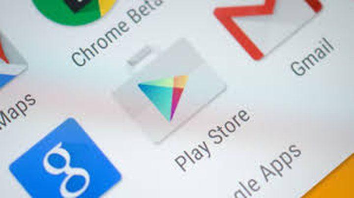 جوجل بلاي تساعدك على كسب المرحلة في أي لعبة مقابل مشاهدة إعلان