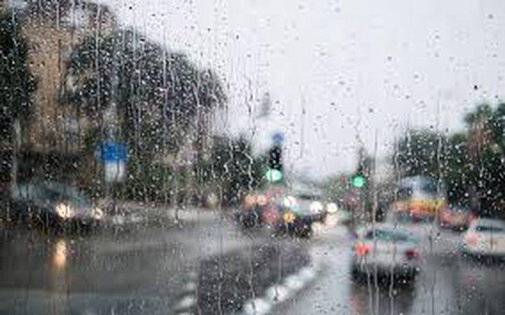 حالة الطقس: منخفض جوي وأمطار مصحوبة بعواصف رعدية