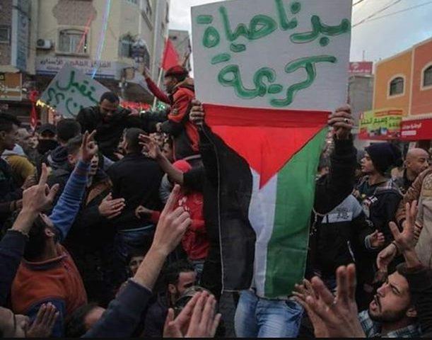 """""""بدنا نعيش"""" يؤكد مواصلة حراكه الشعبي في غزة"""