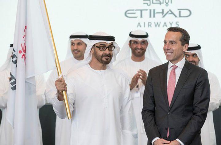 محمد بن زايد يفتتح رسميا الألعاب العالمية للأولمبياد في أبوظبي