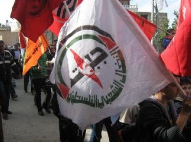 جبهة النضال الشعبي تدين قمع التظاهرات الشبابية في قطاع غزة