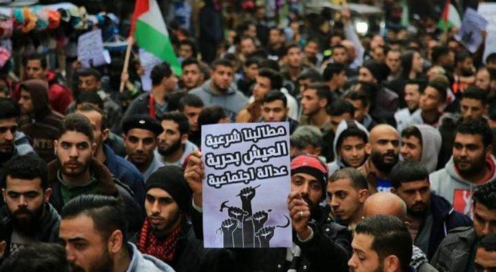 """""""العمل النقابي"""" تدين قمع أجهزة حماس للمتظاهرين في غزة"""