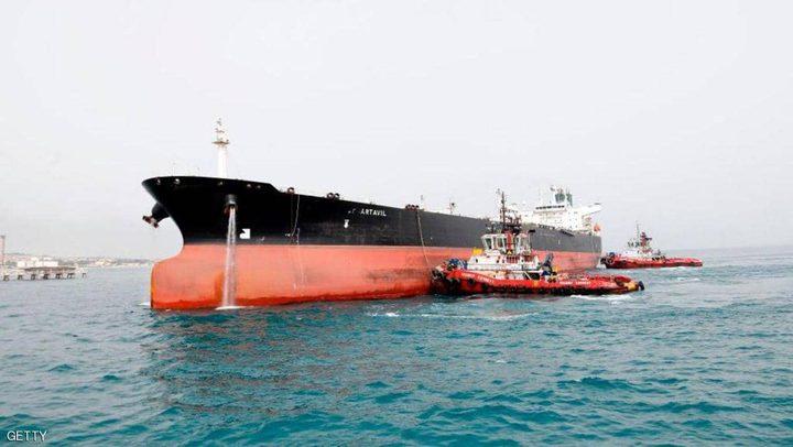 أسطول النفط الإيراني.. ناقلات متهالكة وعقوبات تضيق الخناق