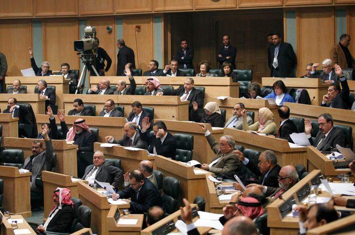 مجلس النواب يوصي بسحب السفير الاردني من اسرائيل وطرد سفيرهم