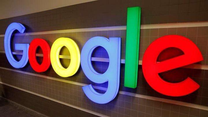 """""""غوغل"""" تتخلى عن إنتاج الحواسب"""