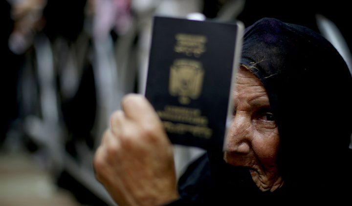 """""""الهيئة 302"""" تنشر دراسة حول أوضاع اللاجئين الفلسطينيين في مصر"""