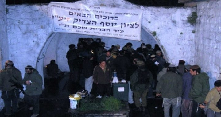 """الاحتلال يقتحم محيط 'قبر يوسف"""" شرق نابلس"""