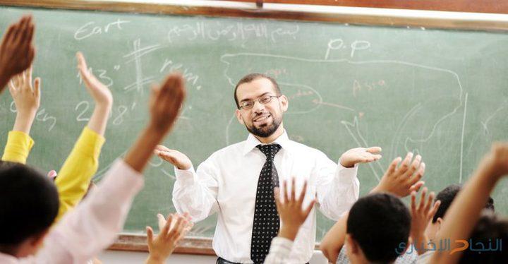 الكويت تطلب معلمين فلسطينيين بجميع التخصصات