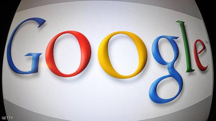 """غوغل تكشف إنجازها الجديد.. """"العب الآن"""" دون تنزيل أي شيء"""