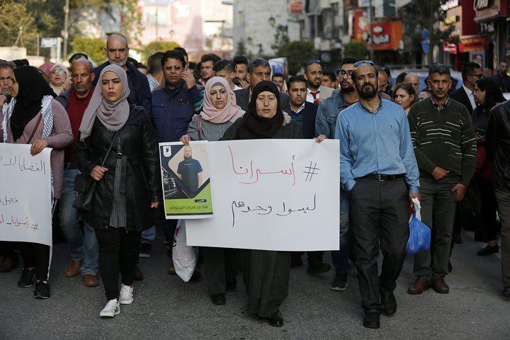 رام الله: مسيرة إسناد ودعم للأسرى في سجون الاحتلال