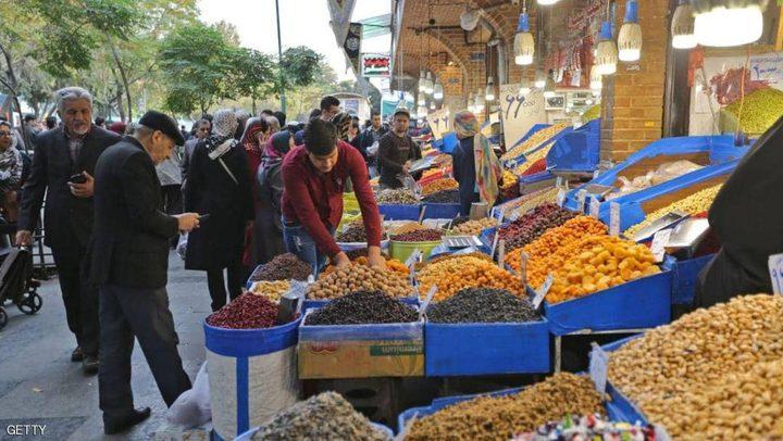 ايران: مشكلات اقتصادية وتراجع القدرة الشرائية