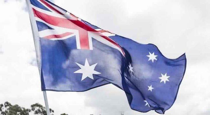 السلطات الأسترالية أجلت نحو ألفي شخص  بسبب إعصار